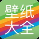 安卓手机美化大全精品版v1.0.2 安卓版