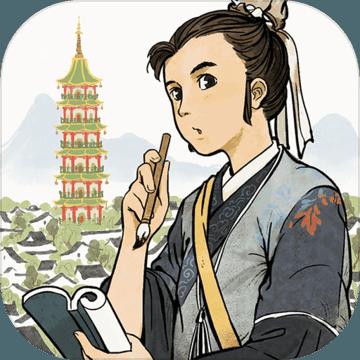 江南百景图无限补天石内购版v1.2.4 手机版