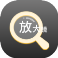 多多放大镜app官方版v1.0.0 手机版