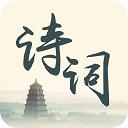 诗词生成器app免费版v1.0手机版