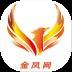 金凤网APP零花钱版v1.0.1 安卓版