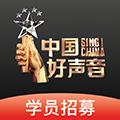 中国好声音2020官方手机版v1.0.4 独家版