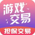 秀嫂号交易平台官方认可版v1.0 稳定版