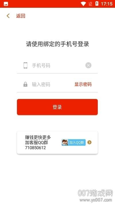 满福堂app手赚红包版v3.1.1 最新版