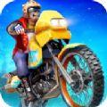 骑手特技无限金币版v1.2 破解版