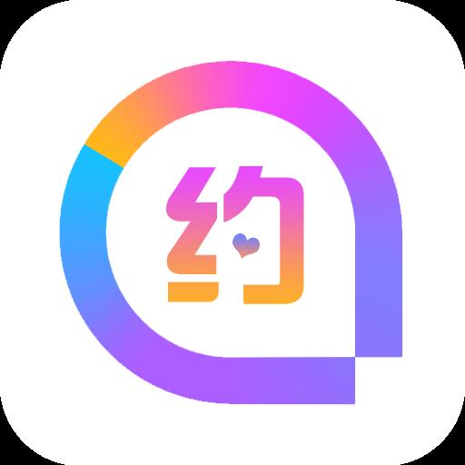 陌默交友app相亲约会版v1.0.0 安卓版