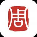 周口公交电子公交卡appv2.2.2 便携版