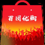 百团优购优惠拼团版v1.1.0 官方版v1.1.0 官方版