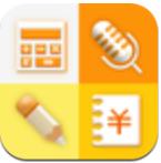 记账计算器语音计算版v2.3.6官方版