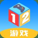 12游戏盒子安卓最新版v2.0.3 手机版v2.0.3 手机版