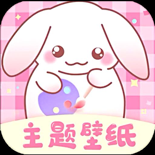 口袋壁纸app无广告畅玩版v1.0.0 最新版