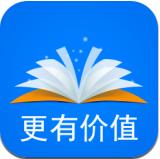 自动辅助阅读便捷版v5.3.2.1 最新版
