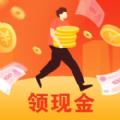 走路领钱app真实红包靠谱版