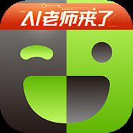 英语流利说app免费课程最新版v6.3 破解版