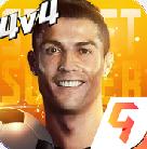 街头足球4v4热血竞技版v1.0.1安卓版v1.0.1安卓版