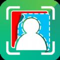 实用证件照最新版v1.8.0 手机版