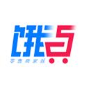 饿百零售商家版PC版v1.9.19 最新版
