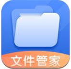 文件智能管家极速解压版v1.1.0安卓版