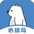 心知岛心理健康appv1.1.4 评测版