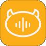 魔声变声器app手机通话变声软件v1.0.1 免费版