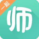 一起考教师资格证备考appv7.9.1 高效版