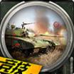 巅峰坦克陆空对战12V12热血版v1.15.0最新版