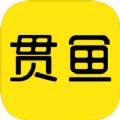 贯鱼网上购物平台appv1.0.12 折扣版