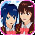樱花校园模拟器鸿蒙面具版v1.0.37 最新版