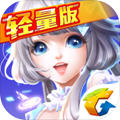 QQ炫舞手游轻量更新包v3.9.2 游戏房版