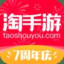 淘手游正规交易平台版v3.2.4 官网版