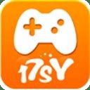 17手游中心游戏破解版v1.0.4 免费版