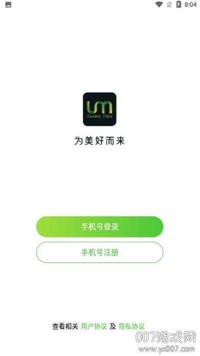 芝麻视频app看视频赚钱软件v1.0.7 最新版