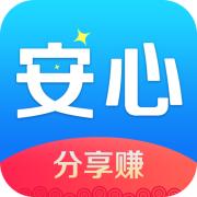 安心分享赚app赚钱分享版v1.0 首发版