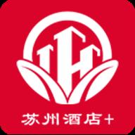 游苏城app旅游出行软件v2.20 最新版