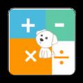 小小数学小学数学学习appv2.0 教材同步版