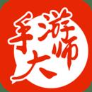 手游大师授权码破解版v1.4.6 安卓版