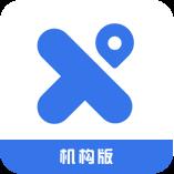 芸医机构版app官方免费版v1.0 首发版