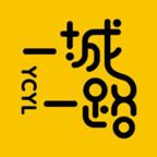 一城一路app网上商城版v1.0.21 最新版