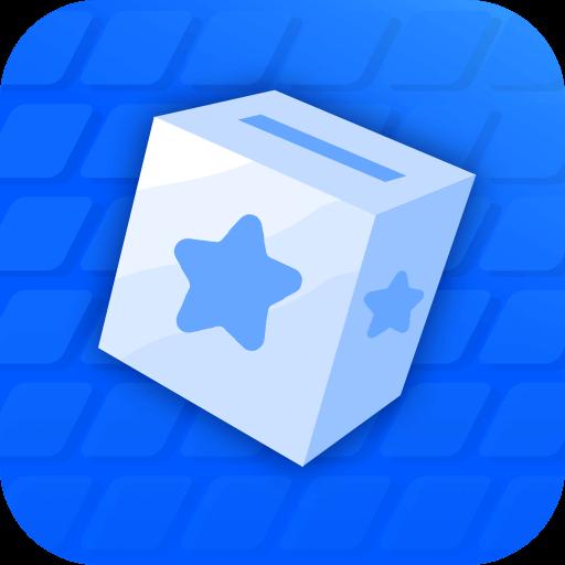 海星游盒海量福利版v1.0.1 安装版