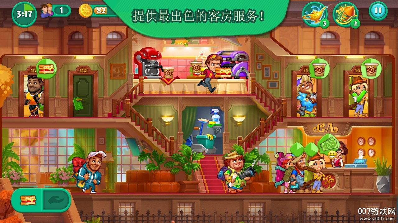 疯狂大酒店中文破解版v1.7.1.9 最新版