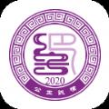 巴蜀云校智慧教育云平台v1.5.1 个性版