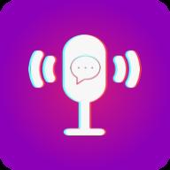 微心聊天变声器app实时变声交友版v1.0.1 免费版