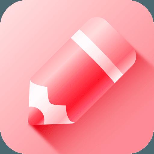 鲨鱼备忘录速记最新版v1.0.0 安卓版