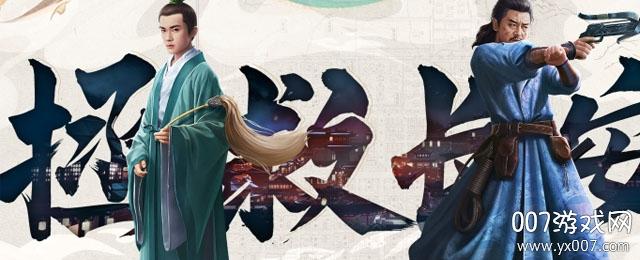 趣丸长安十二时辰官方版v1.0 中文版
