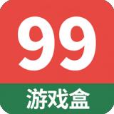 玖玖手游盒子最新版v1.0 安卓版