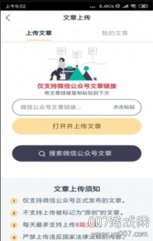 大宝石app赚钱最新版v1.0 首发版