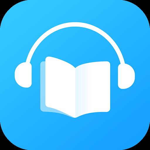 畅读听书app免费不要钱版v1.2.8 最新版