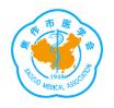 焦作市医学教育平台专业版v1.2.5安卓版