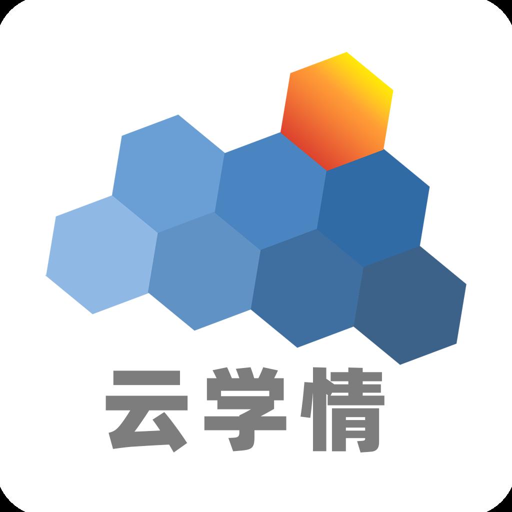 云学情阅卷批改神器appv1.3.7 专业版
