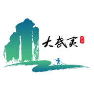 大武夷智慧游app5A级景区旅游指南v6 最新版